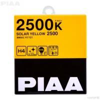 PIAA - PIAA H4 Solar Yellow Twin Pack Halogen Bulbs - Image 2