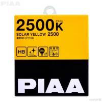 PIAA - PIAA H8 Solar Yellow Twin Pack Halogen Bulbs - Image 2