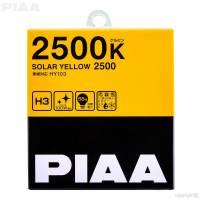 PIAA - PIAA H3 Solar Yellow Twin Pack Halogen Bulbs - Image 2