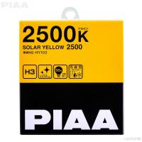 PIAA - PIAA H3 Solar Yellow Twin Pack Halogen Bulbs - Image 2