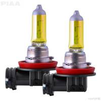 PIAA - PIAA H8 Solar Yellow Twin Pack Halogen Bulbs - Image 1