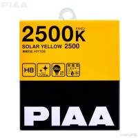 PIAA - PIAA H8 Solar Yellow Twin Pack Halogen Bulbs - Image 2