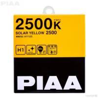 PIAA - PIAA H1 Solar Yellow Twin Pack Halogen Bulbs - Image 2