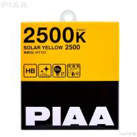 PIAA - PIAA HB Solar Yellow Twin Pack Halogen Bulbs - Image 2