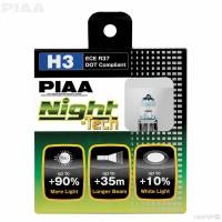 PIAA - PIAA H3 Night Tech Twin Pack Halogen Bulbs - Image 2