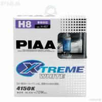 PIAA - PIAA H8 XTreme White Plus Twin Pack Halogen Bulbs - Image 2