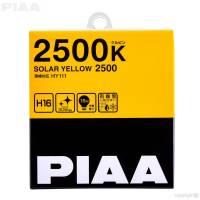 PIAA - PIAA H16 Solar Yellow Twin Pack Halogen Bulbs - Image 2